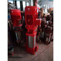 贵州多级泵XBD20.0/40-150GDL报价。