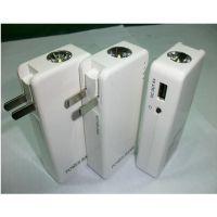直插式移动电源套料 2节18650充电宝半成品 自带AC插头应急充电