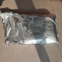 河南抛光树脂厂家直销 郑州高纯水设备用抛光树脂批发价格