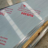 郑州太钢不锈304材质拉丝贴膜不锈钢板