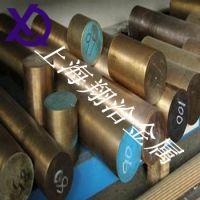 国标C17000铍青铜标准材质