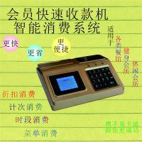 易滴食堂售饭机/吃饭刷卡机、软件全新升级,满足您的任何要求