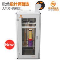 准工业级FDM3D打印机单喷头高精度3D打印机厂家直销