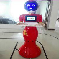 新款送餐智能语音互动机器人平板电脑宣传智能控制