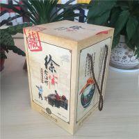 高档精美白酒礼品包装盒定做 山东聊城信义酒盒厂设计制作