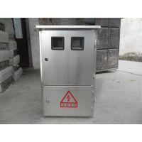 网联电气供应不锈钢暗装电表箱4户PZ40-4表/家用电表开关箱/可以定做