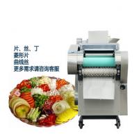 供应切菜机YQC-Q1000型继兴切菜机