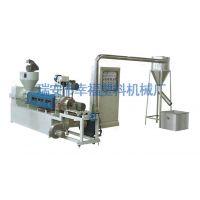MFA-90、100风冷热切再生塑料造粒机 永邦(幸福)机械厂