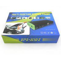 美诺迪原装正品K10S汽车启动电源带笔记本充电、USB充电、SOS照明等功能