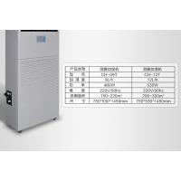 供应多乐信吊顶湿膜加湿机CHDZ-10T干货冷库加湿机