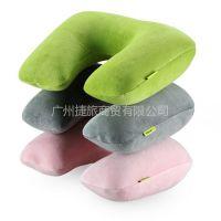 供应Joytour棉绒U型充气枕 天鹅绒吹气护颈枕头午睡靠垫可洗旅游旅行