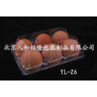 供应6枚中号吸塑包装鸡蛋盒