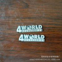 供应低价铝标牌 标牌厂家 标牌制作 家具标牌 不锈钢铭牌