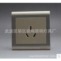 西门子16A空调插座. 热水器墙壁香槟色不锈钢插座低价促销