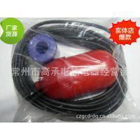 FQS-3电缆式浮球液位控制器 塑料浮球开关 水位控制器 品质保证