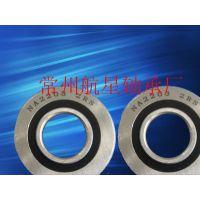 滚轮滚针轴承RNA2202-2RS常州生产厂家
