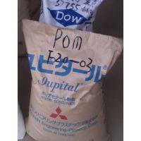 耐化学/日本三菱/POM/F30-03