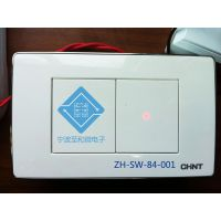 一键或多键智能触摸轻触声控光敏开关控制电路板线路板电脑板PCBA