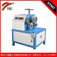 【南京】电动扁钢卷圆机,50型角铁圈圆机,厂家现货直销