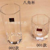 爆款 经典加厚玻璃杯八角杯/ 饮料果汁杯高品质透明玻璃水杯 正品