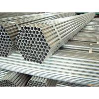 宁夏热镀锌脚手架钢管 建筑施工架子管