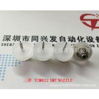 深圳厂家现货供应SANYO 三洋 TCM822 SMT NOZZLE