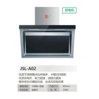 佛山顺德容桂华口嘉仕利厨卫电器,为经销商提供价格最低,质量稳定的厨卫电器。