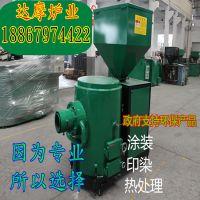 生物燃料颗粒燃烧机  小型燃料机燃烧机 生物能源