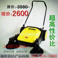 手推式扫地机无动力清扫车工厂吸尘扫地车 洁乐美 KM92/40