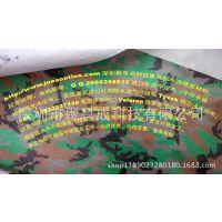 卷筒面材料单面或双面印染颜色加工迷彩几何花型图案条纹,水洗不掉色