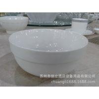 苏州酒店餐具 批发中心 各种陶瓷 创意碗 6寸法线面碗