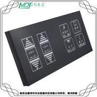 惠州市合业智能 多开多控连体墙壁调光开关触摸开关拉丝面板智能墙壁开关
