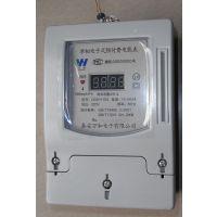 孝感智能网络电能表 电子式预付费电能表 单相电表价格便宜