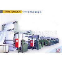 广东印染机械:泉州优惠的印染机械批售