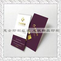 惠州博罗亚湾仲恺惠东龙门惠阳装饰装修公司名片印刷制作