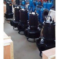 ZNQ型高效耐磨潜水泥浆泵