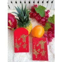 红包定做 特种纸红包印刷 红包印刷厂 专业的红包制作