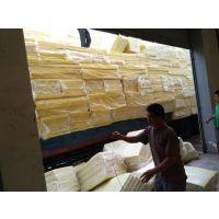 离心玻璃棉板/玻璃纤维棉/隔音棉/隔音板