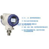 北京昆仑海岸工业压力变送器JYB-KO-PAGG 北京工业压力变送器生产厂家