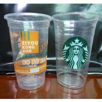 上海奶茶杯价格,一次性塑料杯 加厚水杯