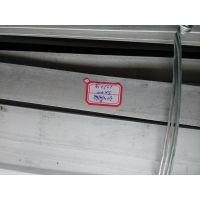什么是不锈钢扁钢有哪些特征309s扁钢多少钱一吨