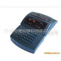 供应JD-M20消费机/昆山无锡江阴考勤机