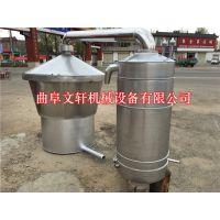 钟祥市文轩发酵罐,大米蒸酒设备
