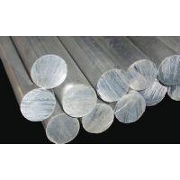现货批发4A11棒料铝合金4A11板料/线材/铝棒厂商