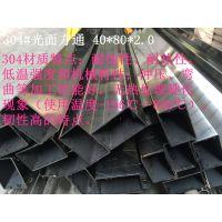 嘉兴拉丝不锈钢管,40*80矩形管,SUS304