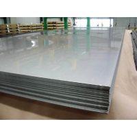 上海感达现货供应西南1070A板料 圆棒 1070A化学成分及性能介绍