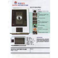 电烤炉、韩泰厨具、家用红外线电烤炉