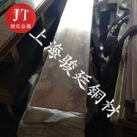 销售C54400磷青铜硬度