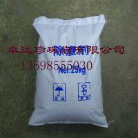 铸造除渣剂 普通铸造专用珍珠岩除渣剂铸钢铸铁聚渣剂 厂家批发