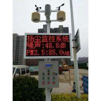 河南凯莲扬尘/噪音/PM2.5检测仪